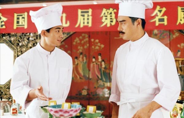 festin-chinois-1995-06-g